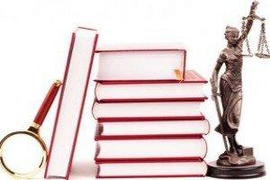 Introdução ao Direito Educacional
